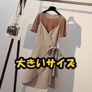 【即購入OK】大きいサイズ トップス&キャミワンピース(ミニワンピース)