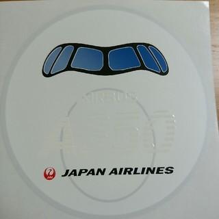 ジャル(ニホンコウクウ)(JAL(日本航空))のJAL A350ステッカー(航空機)