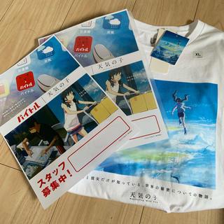 UNIQLO - 天気の子 UT Tシャツ  新品と天気の子 非売品ポスター2枚