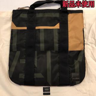 マルニ(Marni)の新品 マルニ ポーター SHOPPING BAG MARNI PORTER(トートバッグ)