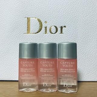 Dior - ディオール 化粧水