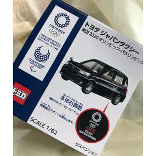 トヨタジャパンタクシー オリンピックパラリンピック仕様
