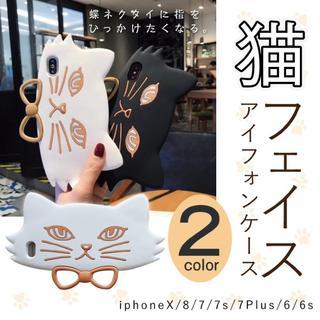 猫顔♡白 ホワイト iphone X/8/7/7plus/6 ケース カバー