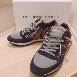 フィリップモデル(PHILIPPE MODEL)のフィリップモデル スニーカー(スニーカー)