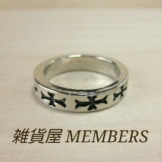 送料無料19号クロムシルバークロス十字架スペーサーリング指輪クロムハーツ好きに(リング(指輪))