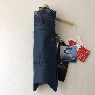 LANVIN COLLECTION - 新品タグ⭐️ ランバン コレクション 1級遮光 折りたたみ傘 ネイビー バラ ①