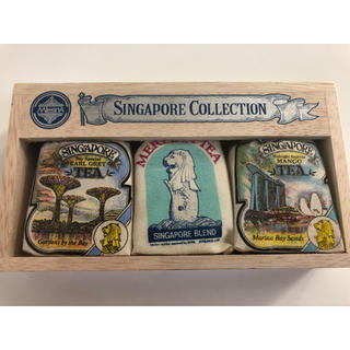 シンガポール 紅茶 お土産