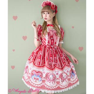 Angelic Pretty - be my Valentine 初版 アカ