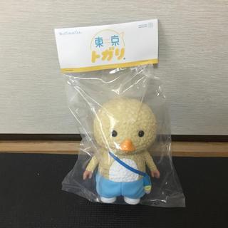 メディコムトイ(MEDICOM TOY)の東京トガリ VCD ドールズ(ぬいぐるみ)