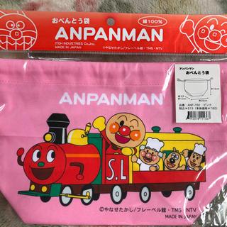 アンパンマン - アンパンマンお弁当袋  新品未使用