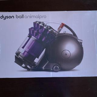 Dyson - 【新品】ダイソン Dyson Ball Animalpro CY25AN