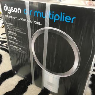 ダイソン(Dyson)のダイソン扇風機 dyson air multiplier (扇風機)