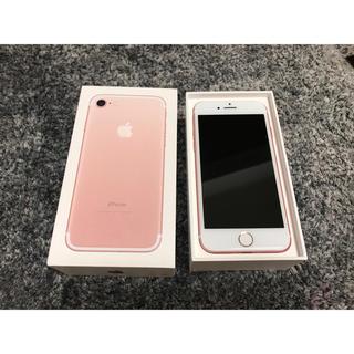 Apple - ★ iPhone7 Rose Gold  本日のみ掲載
