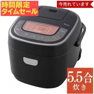 アイリスオーヤマ - 【新品】炊飯器 5.5合炊き アイリスオーヤマ 銘柄炊き RC-MC50-B