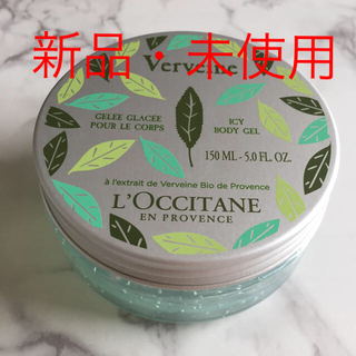 ロクシタン(L'OCCITANE)のロクシタン ヴァーベナ フローズンボディジェル(ボディローション/ミルク)