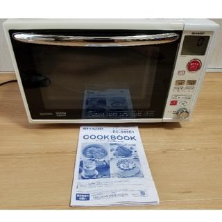 SHARP - SHARP 電子レンジ オーブン 950w RE-S93E シャープ