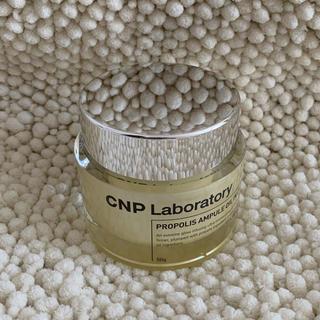 CNP - CNP チャアンドパク☆プロポリスアンプルオイルインクリーム(50g)新品!