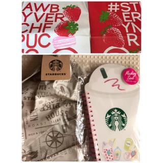 Starbucks Coffee - スタバ