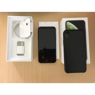 iPhone - 極美品 iPhone XS 256GB SIMフリー スペースグレイ