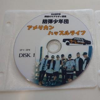 ボウダンショウネンダン(防弾少年団(BTS))のBTS DVD アメリカンハッスルライフ 二枚組(ミュージック)