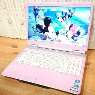 エヌイーシー(NEC)の【あいな様専用!】ピンクの可愛いNEC PC-LL750W オフィス ブルーレイ(ノートPC)