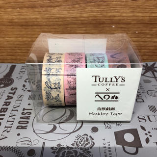 タリーズコーヒー(TULLY'S COFFEE)のタリーズ 鳥獣戯画マスキングテープ(4巻セット)(テープ/マスキングテープ)
