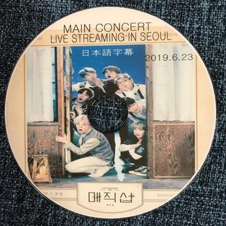 ボウダンショウネンダン(防弾少年団(BTS))の✤BTS✤MAIN CONCERT IN SEOUL🌈🆕(ミュージック)