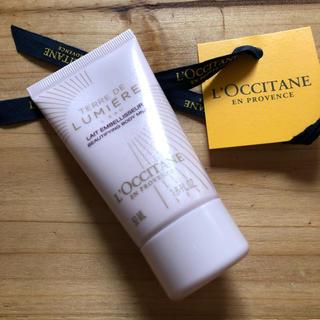 ロクシタン(L'OCCITANE)の新品 未開封 ロクシタン♡テールドミエール ボディミルク(ボディローション/ミルク)