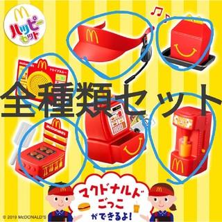 マクドナルド(マクドナルド)のなりきりマクドナルド全種類セット + 図鑑NEO(知育玩具)