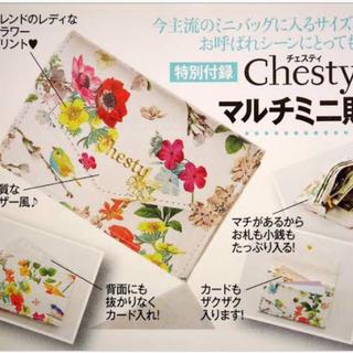 チェスティ(Chesty)のchesty マルチミニ財布(財布)