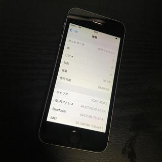 iPhone - iPhone5s 16GB au