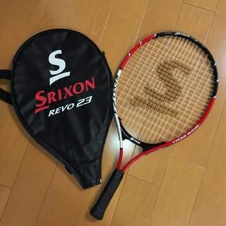 Srixon - ジュニア硬式テニスラケット SRIXON REVO 23