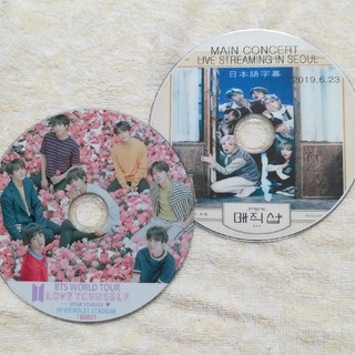ボウダンショウネンダン(防弾少年団(BTS))のBTS🎵ペンミ「Magic Shop」& LYS ロンドン ウェンブリー公演(ミュージック)