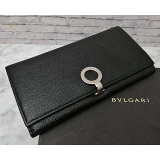 BVLGARI - ☆本日限定価格☆BVLGARI ブルガリ財布 ロゴクリップ グレインレザー