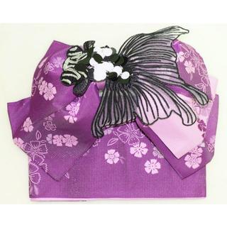新品◆金魚の作り帯⑥(浴衣帯)