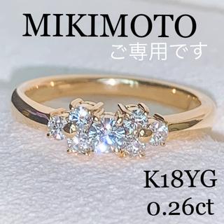 MIKIMOTO - MIKIMOTO K18 リボンダイヤモンドリング 0.26ct 高品質ダイヤ