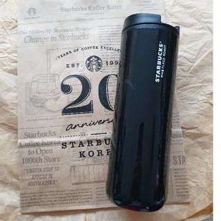 スターバックスコーヒー(Starbucks Coffee)の韓国 スタバ スターバックス 非売品 ブラックタンブラー 新品 473ml(タンブラー)