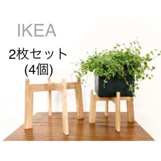 新品 未開封 IKEA ニースコルダード プラントスタンド NYSKORDAD