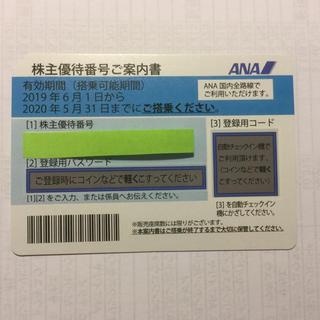ANA株主優待 1枚(その他)