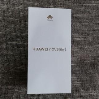 ANDROID - 新品未開封 HUAWEI nova lite3