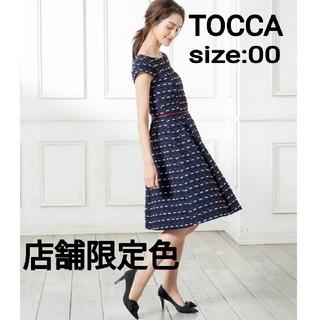 トッカ(TOCCA)の【タグ付き】TOCCA/ICON ワンピース(ひざ丈ワンピース)