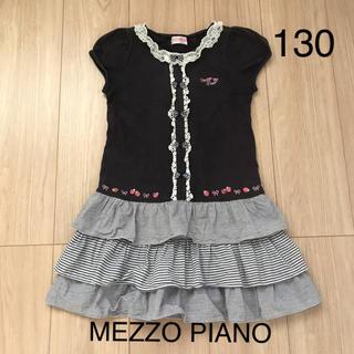 mezzo piano - メゾピアノ ワンピース MEZZO PIANO 130