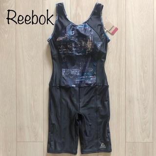 Reebok - 新品 Reebok 水着 オールインワン 競泳 フィットネス プール M BL