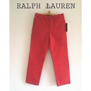 POLO RALPH LAUREN - RALPH LAUREN チノパン 8Y 140㎝