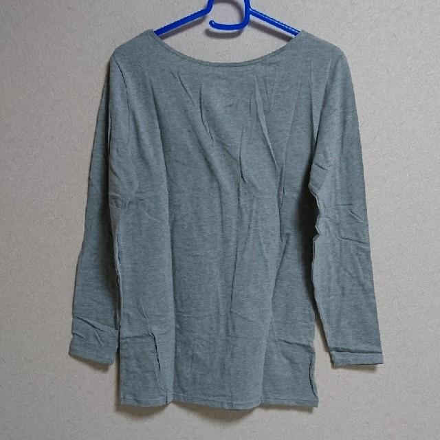 ベルメゾン(ベルメゾン)のインナー  LL レディースの下着/アンダーウェア(アンダーシャツ/防寒インナー)の商品写真