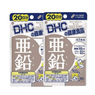 DHC - DHC亜鉛 20日分×2袋 賞味期限2022.2