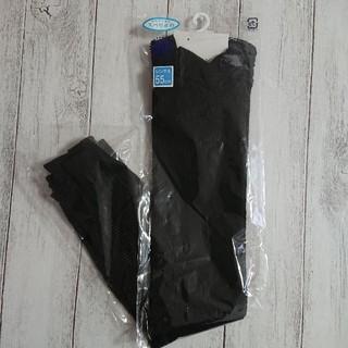 アームカバー GEORGES RECH 黒 55cm UV 紫外線対策  手袋(手袋)