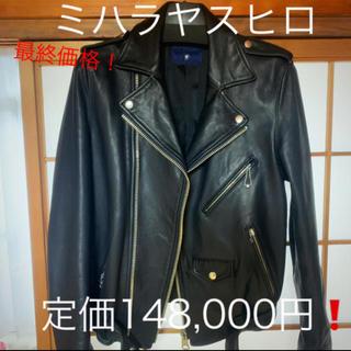 MIHARAYASUHIRO - MIHARA YASUHIRO ダブルライダースジャケット 48 牛革
