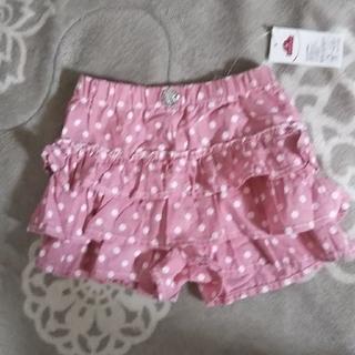 AEON - 女の子 キュロットスカート