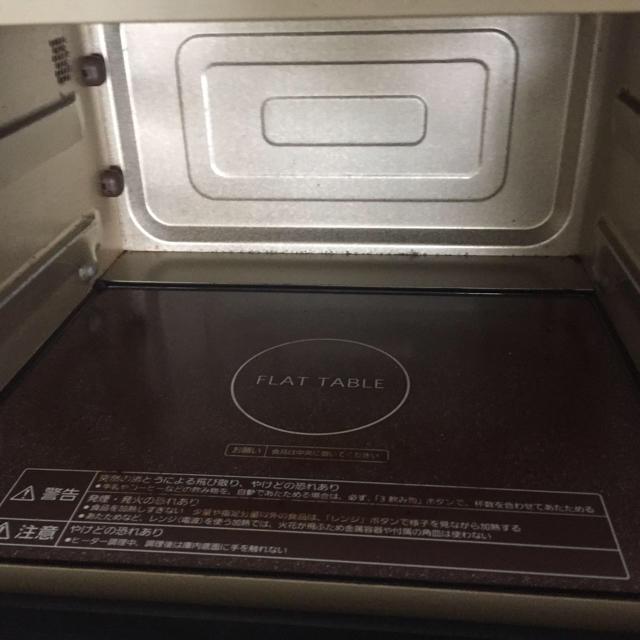 Panasonic(パナソニック)の☆ケーキも焼ける‼️☆【電子オーブン/レンジ】パナソニック NE-M251(S) スマホ/家電/カメラの調理家電(電子レンジ)の商品写真
